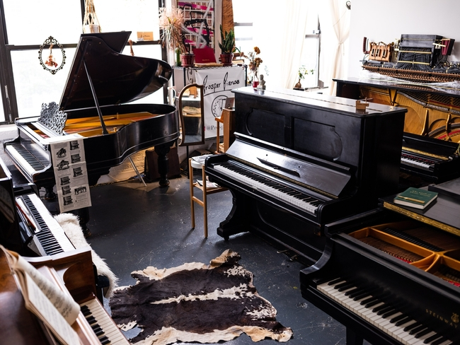 Prosper Pianos